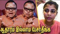 யாரோ தூண்டி விடுறாங்க : Radha Ravi Dares Chinmayi on his Allegation | Me Too, Interview