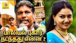 நடிகையின் பாலியல் புகாருக்கு பதிலடி ? : Shanmugarajan Against Rani on his Allegation | Me Too India