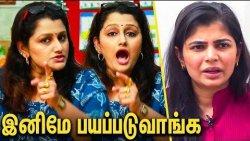 பெண்களை சீண்ட இனிமே பயப்படுவாங்க : Dr. Sharmila Bold Interview on Me Too | Chinmayi