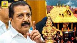 சபரிமலை தீர்ப்பு பற்றி நடிகர் சிவக்குமார் | Actor Sivakumar Speaks About Sabarimalai Issue
