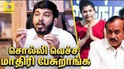 சின்மயி பேச்சுல LOGIC கே இல்ல : Aloor Shanavas Doubts Chinmayi on Me Too | Interview, Vairamuthu