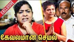 வெளுத்து வாங்கிய சுந்தரவள்ளி : Sundaravalli Fiery Interview about Me Too | Chinmayi, Pandey