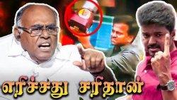 முருகதாஸ் எரிச்சது சரிதான் : Pala Karuppaiah Fiery Interview On Sarkar Issue   Vijay
