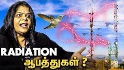 செல்போன் Radiation ஆபத்துகள் 2.0 - ல் சொன்னது உண்மையா ? Dr. Srimathy Interview