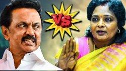 TWITTER-ல் மோதிக்கொண்ட தமிழிசை VS ஸ்டாலின் : Tamilisai vs MK Stalin Twitter Clash