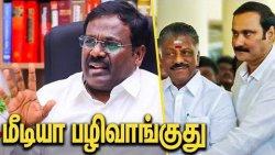 ஸ்டாலினை செம கலாய் : Sellur Raju Troll MK Stalin   Latest Speech   Dhuraimurugan