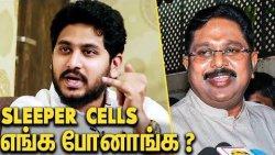 கூட்டணிக்கு ஆள் இல்லாம இருக்காரு TTV : Divakaran Son Jai Anand About TTV Dinakaran Political Stand