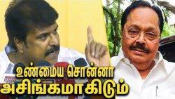 Duraimurugan பேசியதை சொன்னா அசிங்கமாகிவிடும் - DMDK Sudhish Angry Speech | ADMK Alliance