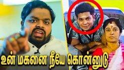 மகனை காப்பாற்ற நினைக்காதே ! AM Moorthy Interview About Pollachi Issue | Thirunavukkarasu Mother