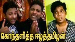 கொந்தளித்த ஈழத்தமிழன் | Srilanka Thamizhan Angry Speech About Pollachi Issue | Thirunavukkarasu