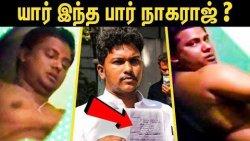 மனசு பதறுது Mr. CM : Kamal Questions Tamil Nadu Government | Pollachi Issue