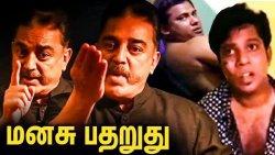 Pollachi Issue : திருநாவுக்கரசின் நண்பனான பார் நாகராஜ் யார்? | Tamilnadu