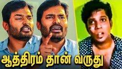இத சொல்லி தான் ஏமாத்துறாங்க : Director Naveen Interview About Pollachi Issue | Thirunavukkarasu