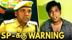 Pollachi Issue : SP-க்கு warning கொடுத்த Court | Tamilnadu
