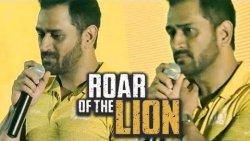 Roar of the Lion : Chennai Super Kings Documentary Video | MS Dhoni , IPL 2019