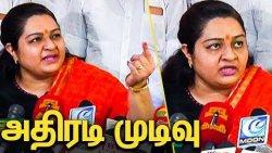 கூட்டணி யாருடன் ? தீபா அதிரடி : J.Deepa Latest Press Meet | ADMK Alliance | | Elections 2019