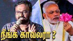 ஏழைகளின் காவலரா நீங்க ? : Karu Pazhaniappan Angry Speech About Modi | BJP , Lok Sabha Elections 2019