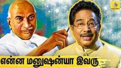 காமராஜர் பற்றி அறிந்திடாத ரகசியங்கள் ! | Actor Rajesh Interview About Kamarajar , Congress, DMK