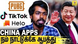 CHINA APP வைத்திருப்பதால் இவ்வளவு ஆபத்தா..? Shocking Facts by Hacker Shiva Balaji | TikTok PubG Helo