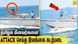 ??Srilankan Navy Attacks Indian Fishermen   Viral Video   Rameshwaram