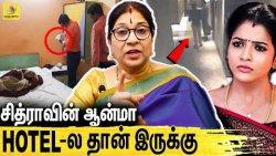 இனியும் பிரபலங்களின் மரணம் தொடரும் - Bharathi Sridhar Interview | Vj Chitra, Pandian Stores, Mullai