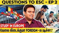 வேலை கிடைக்குமா Foreign ல படிச்சா? Study In Germany / Europe   Free or 2/3 Lakhs Fees