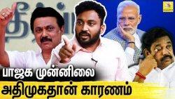உதயசூரியன் சின்னத்தில் நின்னுருந்தா வி.சி.க ஜெயிச்சிருக்குமா ? : Vikraman On TN Election Result 2021