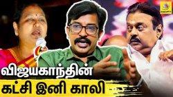 சீமானின் தோல்விக்கு என்ன காரணம்? Journalist Bharath Interview About TN Election Result 2021