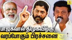 உதயநிதி துணை முதல்வர் பதவி கேட்பார் : Savukku Shankar on TN Election Result 2021 | MK Stalin CM