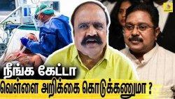 உதவி பண்ணாம கேள்வி மட்டும் கேக்குறீங்க - ADMK Spokesperson Pugazhendi Interview