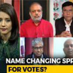 Name-Changing Politics: Hurting India's Composite Culture?