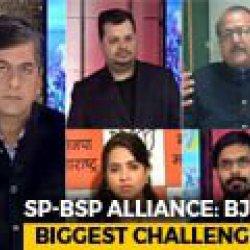 Akhilesh Yadav-Mayawati Tie Up: The Perfect Alliance?