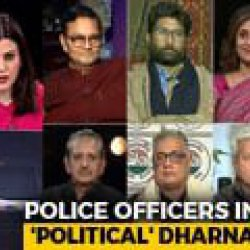 Mamata Banerjee vs PM Modi: Row Over CBI Action