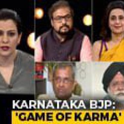 Karnataka Government Falls: Stage Set For BS Yeddyurappa As Chief Minister