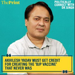 Politically Correct: Akhilesh Yadav must get credit for creating the 'BJP vaccine' that never was