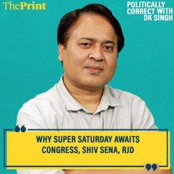 Politically Correct: BJP to Congress, Shiv Sena and RJD — super Saturday awaits parties in assembly bypolls