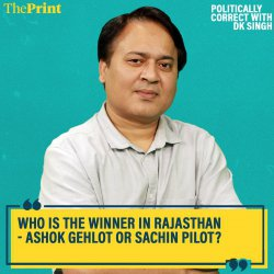 Politically Correct: Who is the winner in Rajasthan - Ashok Gehlot or Sachin Pilot?