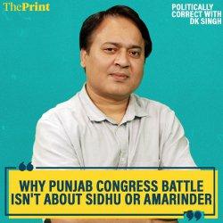 Punjab Congress battle isn't about Navjot Sidhu or Amarinder Singh. It's about Gandhis