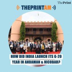 ThePrintAM: What are the big takeaways from Mamata Banerjee's Delhi visit?