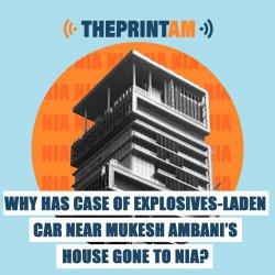 ThePrintAM : Why has case of explosives-laden car near Mukesh Ambani's house gone to NIA?