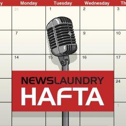 Hafta 233: Richa Bharti, Tiranga TV, Chandrayaan-2 & more