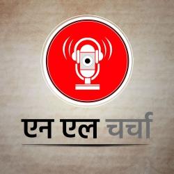एनएल चर्चा 26: जम्मू-कश्मीर, एयरटेल विवाद, हापुड़ और अन्य