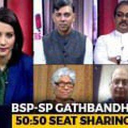 What Does Akhilesh Yadav-Mayawati's Combination Mean For 2019?