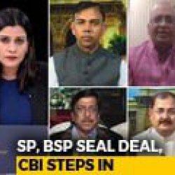 Are Akhilesh Yadav-Mayawati Alliance And CBI Investigation Linked?