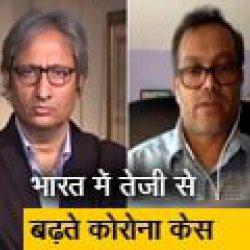 रवीश कुमार का प्राइम टाइम : पाकिस्तान, बांग्लादेश और श्रीलंका से तुलना क्यों करें ?