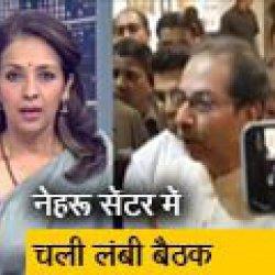 प्राइम टाइम: महाराष्ट्र में सीएम पद को लेकर स्थिति साफ, अब बाकी पदों पर हो रही चर्चा