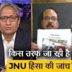 रवीश कुमार का प्राइम टाइम : JNU - क्या ABVP को बचा रही है सरकार और दिल्ली पुलिस?
