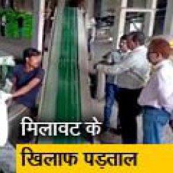 रवीश कुमार का प्राइम टाइम: खाद, बीज, कीटनाशक मानकों पर कितने खरे?