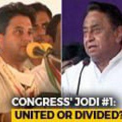 Madhya Pradesh Congress: United Or Divided?