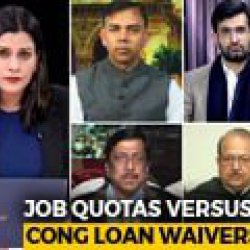 10% Job Quota For Economically Weak: The Political Consequence